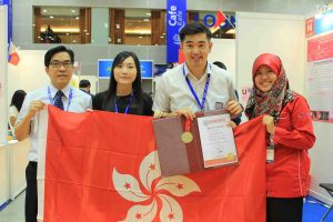 World Invention and Creativity Contest (WICC) 2017